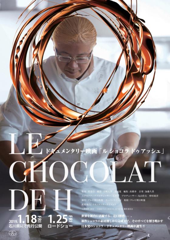 LE_CHOCOLAT_DE_H